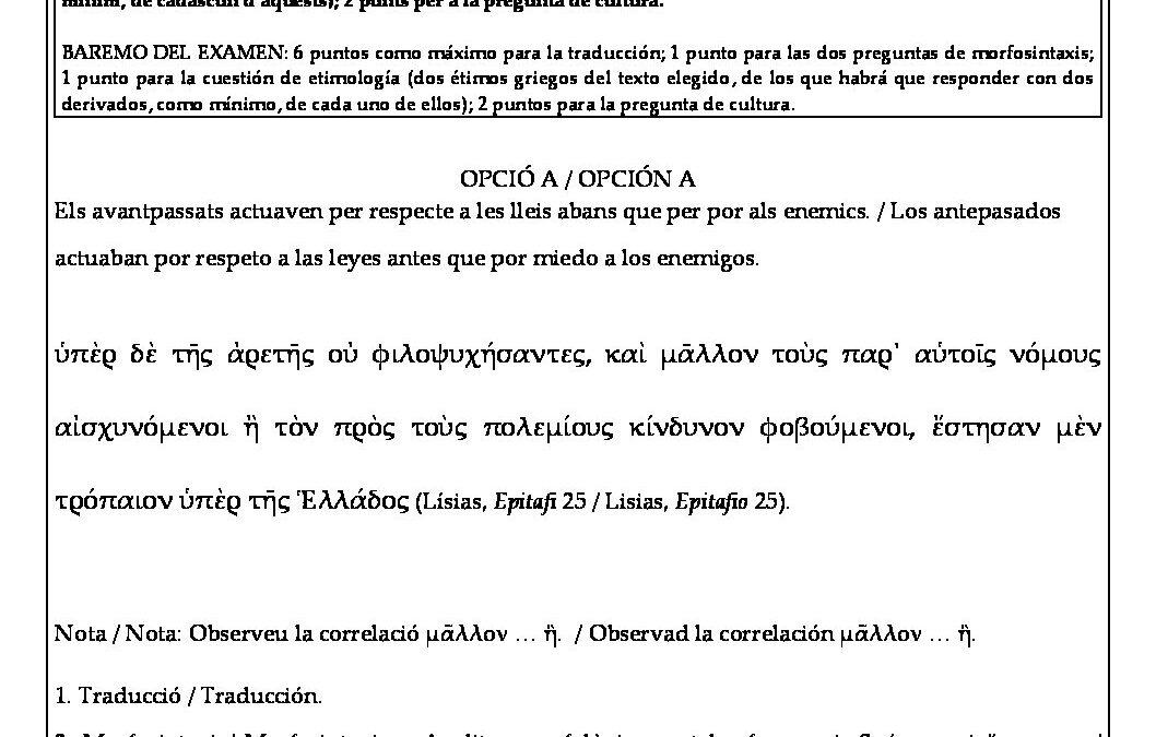 Griego – modelo